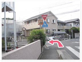 せんげん台駅からのアクセス写真6