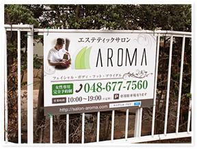 せんげん台駅からのアクセス写真8