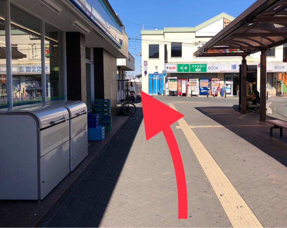 せんげん台駅からのアクセス写真2