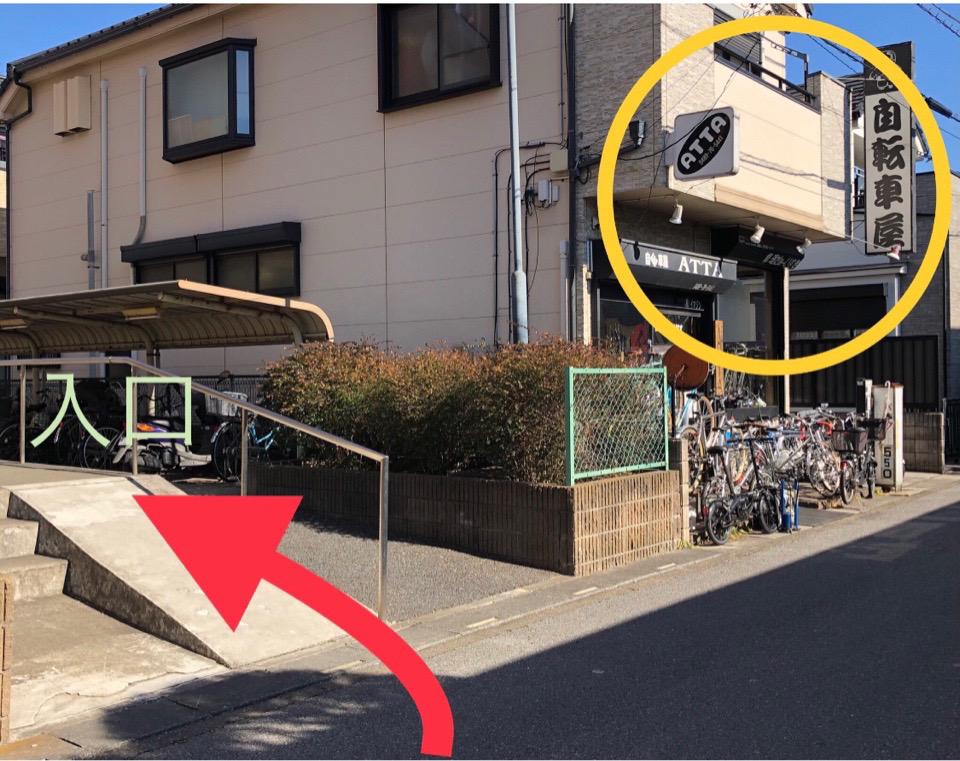 せんげん台駅からのアクセス写真5